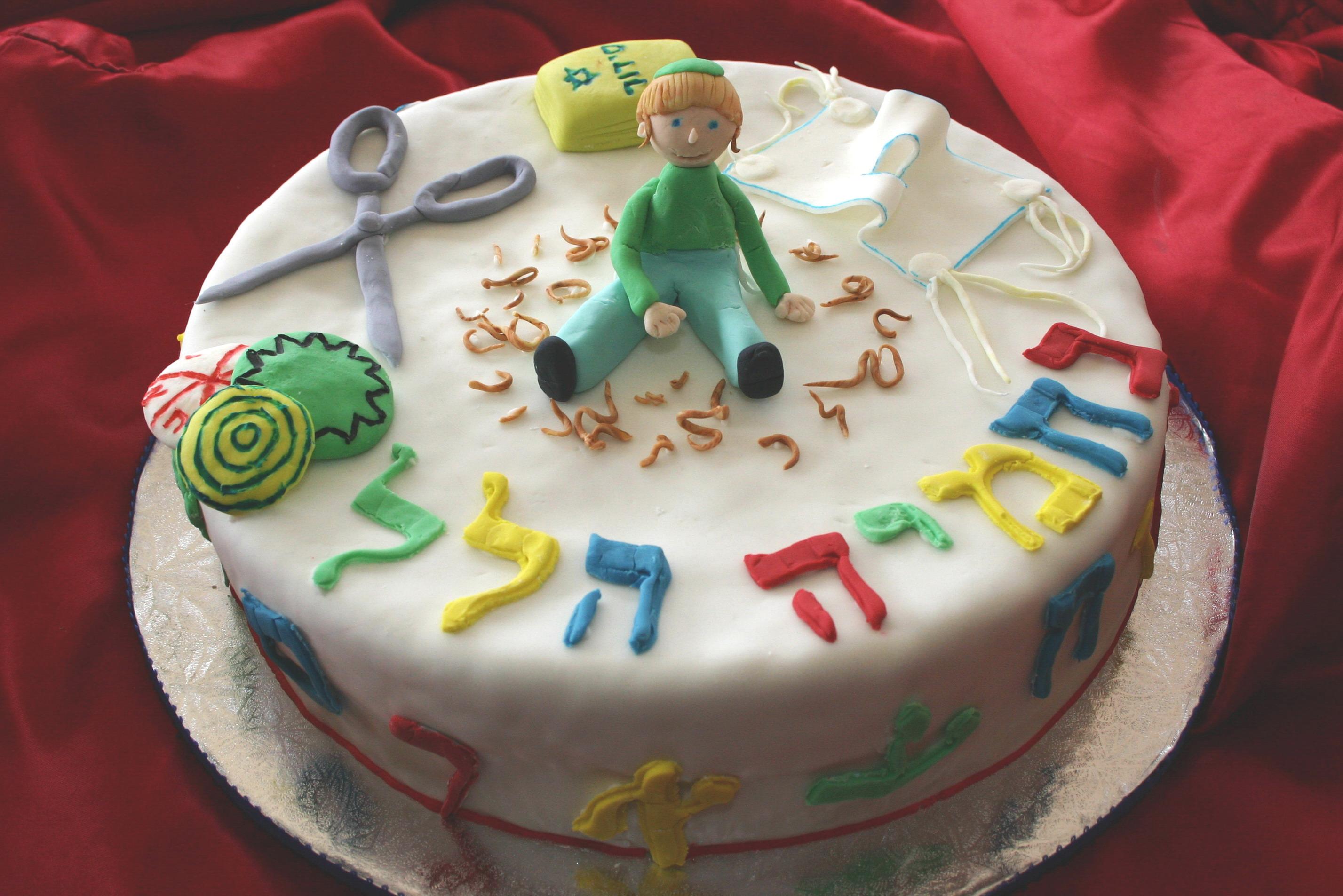 Milestone Cakes Temptationsisrael Comtemptationsisrael Com